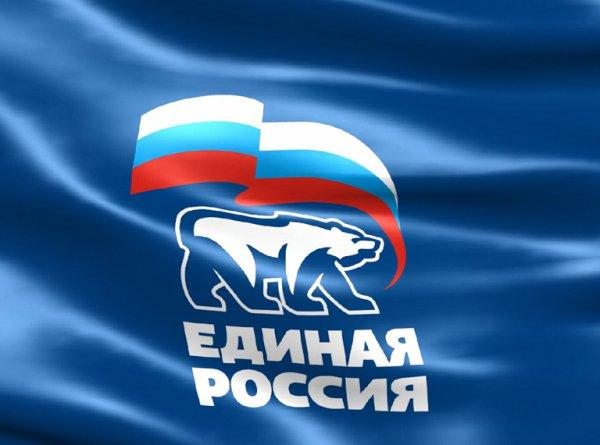 Единая Россия, налоговая лшьгота